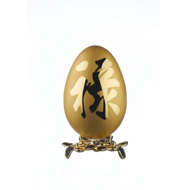 Trứng ngỗng chữ LỘC