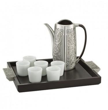 Bộ cà phê Atiya
