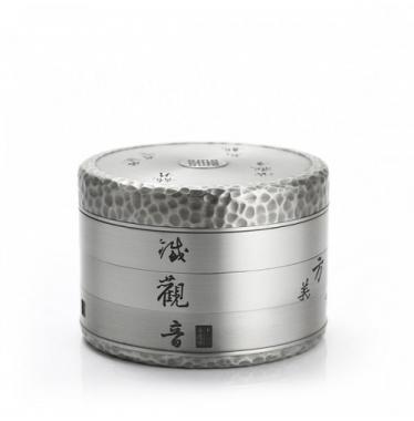 Hộp đựng trà Xiang