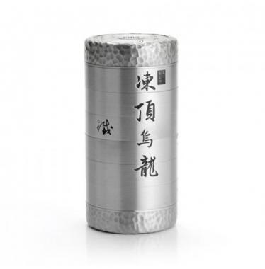 Hộp đựng trà Yun